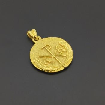 Κωνσταντινάτο χρυσό 14Κ