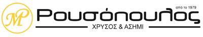 Κοσμήματα - Ρουσόπουλος