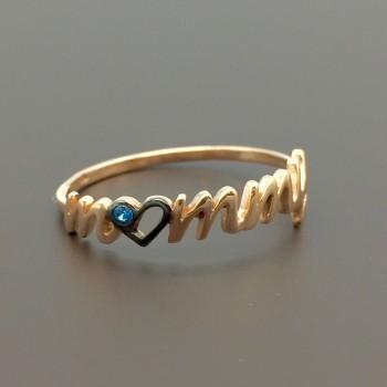 Δαχτυλίδι για μαμά ροζ χρυσό
