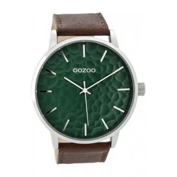 Oozoo C9441